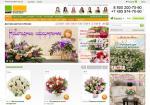 Send Flowers - www.sendflowers.ru