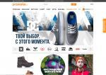 Про Скейтер - www.proskater.ru