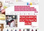 Lacy - www.lacywear.ru