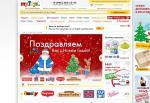 MyToys - www.mytoys.ru